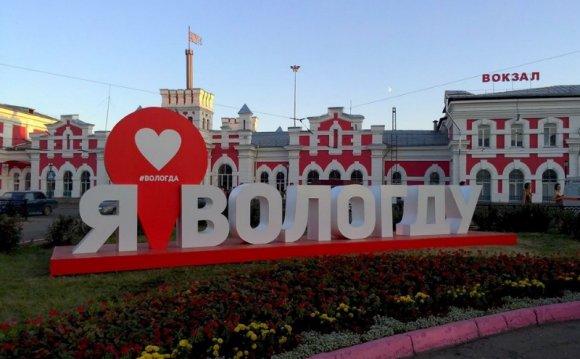 Вологда вошла в пятёрку самых