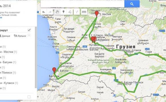давно грузия маршрут на 10 дне управление